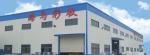 吴江市海马彩板活动板房厂