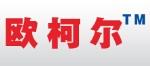 重庆大广建材有限公司