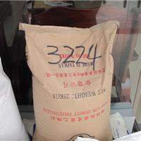 供应LLDPE 台湾塑胶 3470