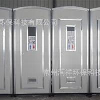 供应江苏 浙江移动厕所 常州移动厕所租赁