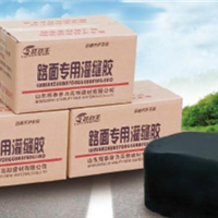 枣庄峄城区最畅销的路面灌缝胶