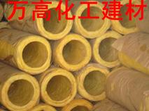 供应岩棉管产品