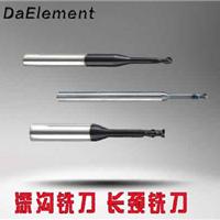 直柄钨钢深沟铣刀DaElement