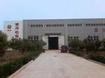 郑州市黄河机电设备厂