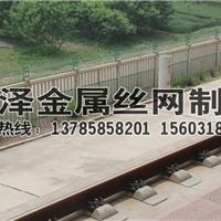铁路护栏网、水泥护栏、厂家定做、可安装