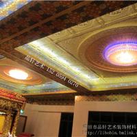 古典会所佛堂、古建寺庙成品天花吊顶装修