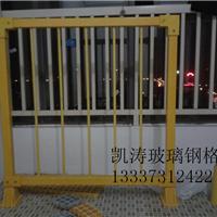 供应凯涛玻璃钢护栏