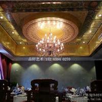 中式古典艺术天花酒店茶楼殿堂大堂装修