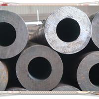 供应20cr无缝钢管、16mn合金管、产品规格