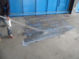 供应南京水泥基自流平底油界面剂