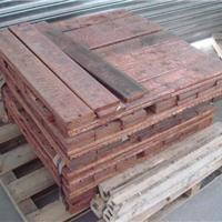沈阳铜锭厂家 铜锭价格 铜锭供应商
