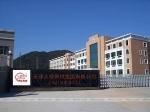 天津大桥焊材集团有限公司销售部