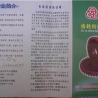 扬中市三联精磨器材有限公司