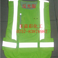 供应服安全服反光标志专用反光粉一公斤起批