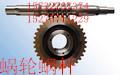 非标减速机非标减速机定做非标减速机厂家