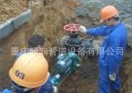 重庆畅响管道设备有限公司