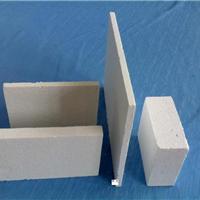 供应硅酸铝板