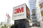 中山市力林电子材料有限公司