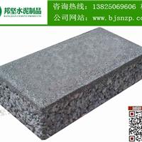 供应广州透水砖,环保透水砖