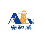 深圳安和威机电有限公司