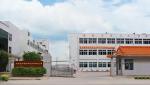东莞市宏富设备印刷有限公司