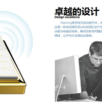 深圳市易百珑科技有限公司