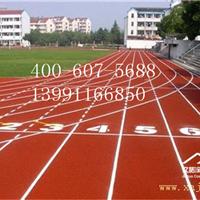 西安久诺体育设施有限公司