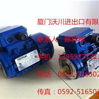 供应REXMAC电机RA132S6减速机