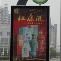 供应街道滚动灯箱 户外大型灯箱 户外广告牌