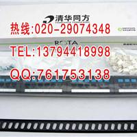 供应清华同方超五类24口配线架|南京