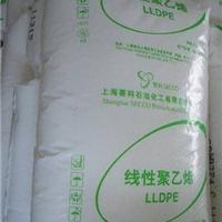 供应LLDPE 上海赛科 LL0220KJ