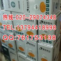 郑州清华同方超五类网线|河南办事处