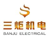 济南三炬机电设备有限公司