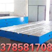 供应焊接平台河北华普主打产品