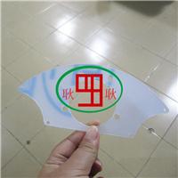 上海pc板切割加工, pc板材切割 , pc耐力板 切割