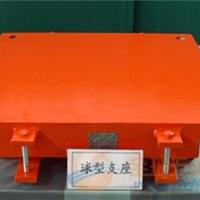 供应新余GPZ盆式橡胶支座