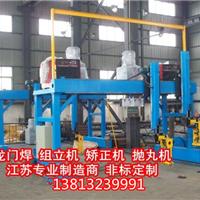 供应H型钢龙门焊2014款现货直销湖南