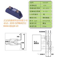 供应XIMADEN H260ZF H260ZK  H260PF H260PK