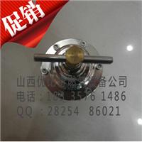1784C配件1784C减压阀REGO力高1784优惠特价