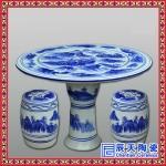供应陶瓷桌凳 高档桌凳 手绘桌凳