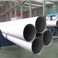 天津无缝钢管厂