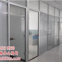 供应双玻百叶办公室隔断 郑州办公玻璃隔断