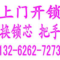 上海美家锁具有限公司