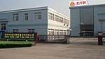深圳市龙兴易发金属材料有限公司