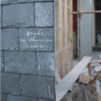 供应天然优质板岩瓦,中国最好的石板瓦。