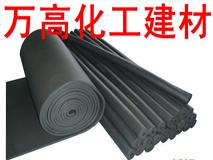 供应橡塑板产品
