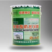 朝阳家装聚氨酯防水涂料技术转让批发