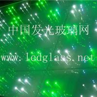 供应七彩玻璃 变色玻璃 智能发光变色玻璃