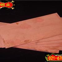 提供优质C17500铍铜带 可零售 耐磨防腐蚀