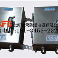 刘工资深推荐的非标防爆接线箱的厂家价格